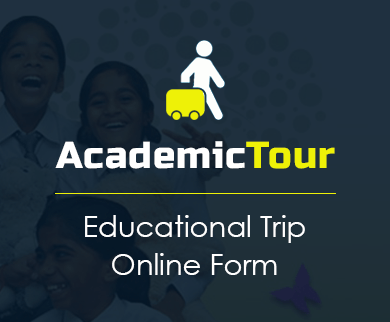 Educational Trip Online Form Thumb