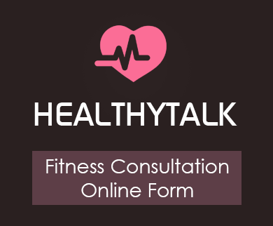 Fitness Consultation Form Thumb
