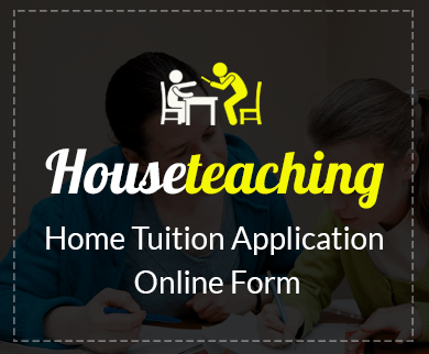 FormGet – Create Home Tuition Application Form For Tuition & Coaching Institutions