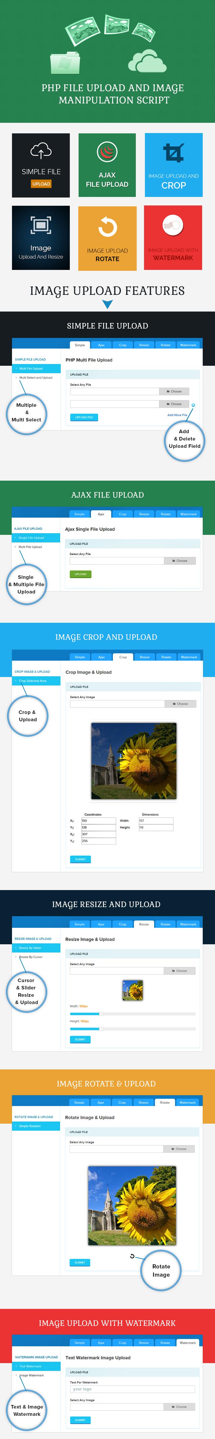 php-Image-Upload