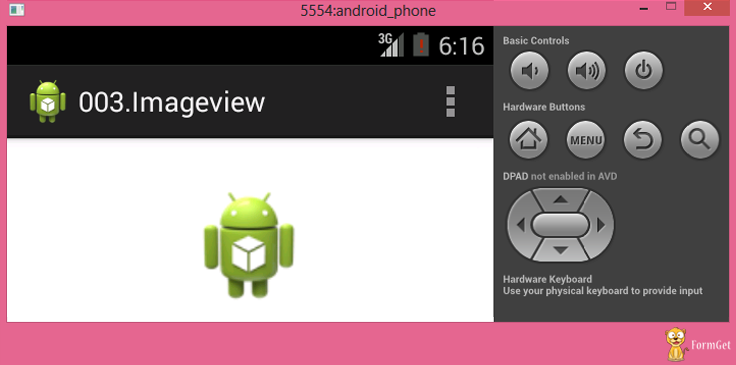 image view android