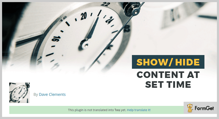 Show Hide Content at Set Time WordPress Plugin