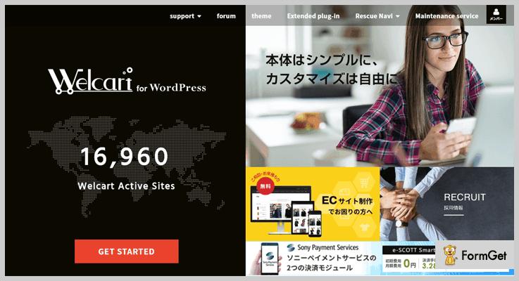 Welcart e-Commerce WordPress eShop Plugins