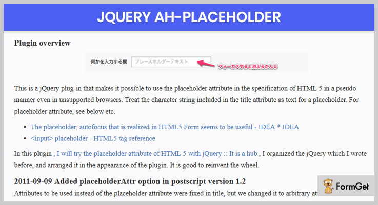 jQuery.ah Placeholder jQuery Plugin